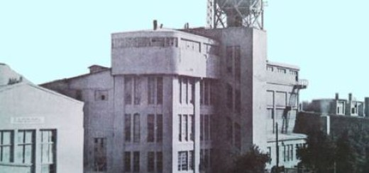 Заводской корпус №1.