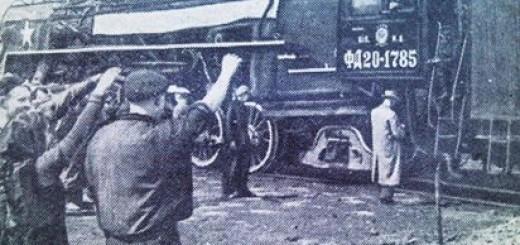 Выпуск последнего паровоза в 1960 году.
